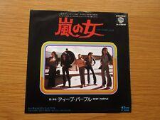 "DEEP PURPLE Lady Double Dealer 1974 JAPANESE PRESSING 7"" VINYL SINGLE BLACKMORE"