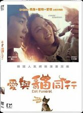 "Kang In ""Cat Funeral"" Park Se Young Korea 2015 Drama HK Version Region 3 DVD"