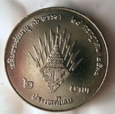 1988 THAILAND 2 BAHT - AU/UNC - Excellent Exotic Coin - Thai Bin #A
