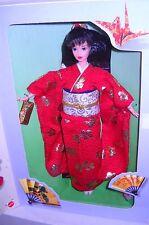 #4640 NRFB Mattel Oshogatsu Japanese Happy New Year Barbie