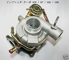 Turbocharger SUBARU Impreza STI TD05H 18G 8cm Housing