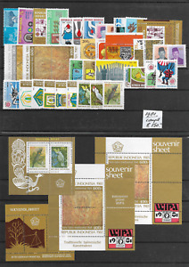 Indonesia @ Year 1981  Complete MNH  € 150.00   - Low Start @pce122-411