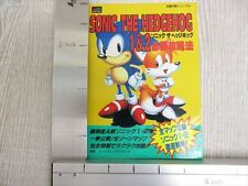 SONIC THE HEDGEHOG 1 & 2 Guide Mega Drive Book FT24 Condition C