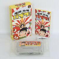 NANGOKU SHONEN PAPUWA KUN Super Famicom Nintendo 031 sf