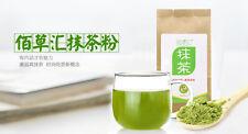 100% pure Matcha Green Tea Powder Natural ORGANIC Premium Loose 50g