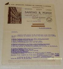 Lettre de Confirmation de Commande 1938 : SANYAS & POPOT - Meubles - Sieges ...