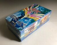 Pokemon Card - XY Collection X - 1st Edition Sealed Booster Pack Box - Japanese