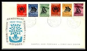 GP GOLDPATH: INDONESIA COVER 1960 FIRST DAY COVER _CV481_P10