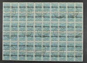 RHODESIA STAMPS 1909 OVERPRINT IN BLOCK OF 60 CTO og.  (Y51)
