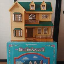 EPOCH Sylvanian Families House in The Green Hills Calico Critters