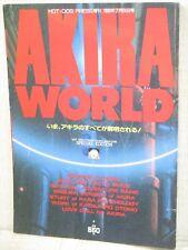 AKIRA WORLD Art Works KATSUHIRO OTOMO Fanbook Ltd Book KO*