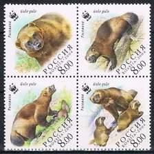 WWF Rusland postfris 2004 MNH 1198-1201 - Beer / Bear (246)