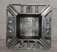 Vintage Egyptian souvenir metal cigarette ashtray