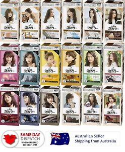 Japan Kao Liese Prettia Foaming Hair Colour Dying Kit 日本花王liese莉婕泡泡染发剂 内附赠染发后护发素