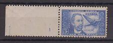 1944 - Spagna, valore di Posta Aerea Giornata del Francobollo gomma integra 1448