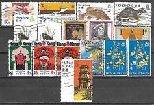 [#14] Hong Kong Used Stamps Lot