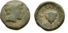 Rare Ancient Greece 380-250 Bc Macedon Tragilos Hermes Petasos Cotton Ae