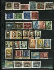 Portugal Stamps 1963-1968 Used