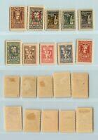 Lithuania 🇱🇹 1920 SC 81 II 91 mint . rtb2488
