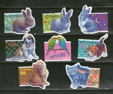 JAPAN : 8 DIFF. ODD-SHAPED COMMEMO. STAMPS ( PETS ), FU # 27-a