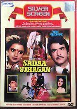Sadaa Suhagan - Jitendra, Rekha - Official Bollywood Movie DVD ALL/0