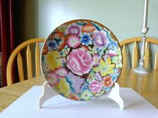 FIFTH AVENUE COLLECTION HANDMADE FLORAL CHINA PRINT SAUCER