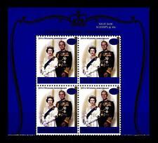NUOVA ZELANDA - 1997 - Nozze d'oro della Regina Elisabetta in quartina
