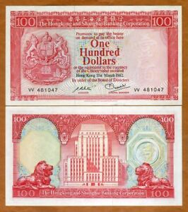 Hong Kong, $100, 1982, HSBC, P-187d, aUNC > Lion