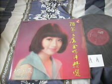 a941981 Paula Tsui 徐小鳳 LP 1978 Gold Disc Special Best (AA) Wing Hang Records