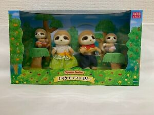 Sylvanian Families Calico Critters SLOTH FAMILY SET 4 Piece Gift New 2020 New