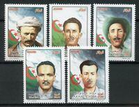 Algeria 2018 MNH Martyrs of the Revolution 5v Set Military War Stamps