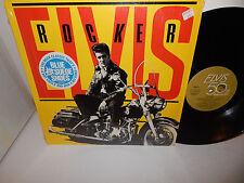 ELVIS PRESLEY ROCKER Shrink Blue Suede Shoes hype sticker 50th Anniversary LP NM