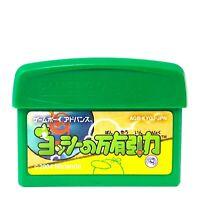 Yoshi's Universal Gravitation Nintendo Game Boy Advance GBA Japanese Japan Good