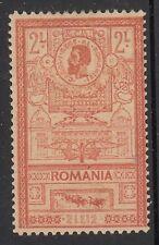 Romania Scott 171 Mint hinged (Catalog Value $130.00)