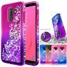 Liquid Bling Glitter TPU Phone Case Cover For Samsung S8 S9 Plus Note 9 J3 J7 A6