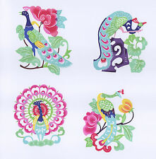 Chinese Paper Cut Peacock Set 10 colorful small pieces Handmade Chen