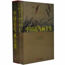 Chinese painting book :Chinese Flower-Bird art books collection Hardcover 2 book