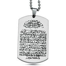 Stainless Steel Islamic Arab Quran Pendant Necklace Muslim Engraved Allah