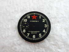 1-GChZ KGB Smersh Death to Spies WWII Dial Watch-face for Vintage Russian Watch