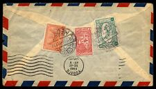 Saudi Arabia 1949 Airmail cover Mecca to Paris France