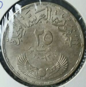 1960 Egypt 25 Qirsh Silver National Assembly Commemorative