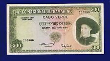 Cape Verde Banknotes 500 Escudos 1971 Pic53 Fine/Very Fine 205566