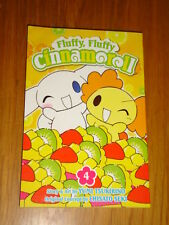 FLUFFY FLUFFY CINNAMOROLL VOL 4 VIZ MEDIA MANGA YUMI TSUKIRINO GRAPHIC NOVEL <