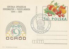 Poland postmark SIEMIATYCZE - anniversary cooperative