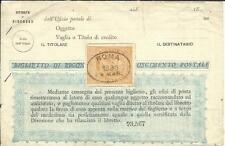 Italy RICOGNIZIONE POSTALE(money order) Roma 1880/24/MAR oval cancel