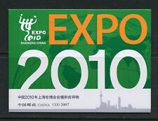 Pr China 2007 Shanghai Expo mascot Complete Booklet Mnh M980