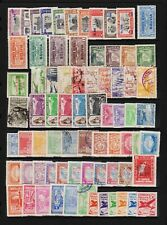 Bolivia - 73 Airmail stamps