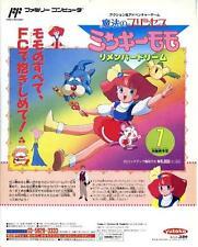 Minky Momo Hero Senk Super Famicom FC 1992 JAPANESE GAME MAGAZINE PROMO CLIPPING