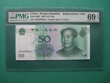 """2005 CHINA 50YUAN REPLACEMENT STAR  PMG 69 EPQ SUPERB GEM UNC """"FINEST KNOWN"""""""