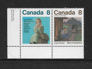 1975 Canada Writers - Corner Complete Set of Two - Unmounted Mint.